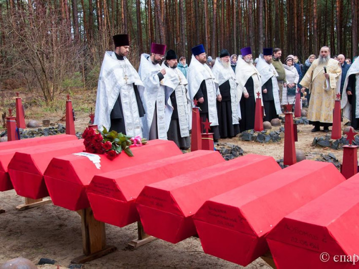 В урочищі Мар'їно погоховали останки 23 воїнів радянської армії