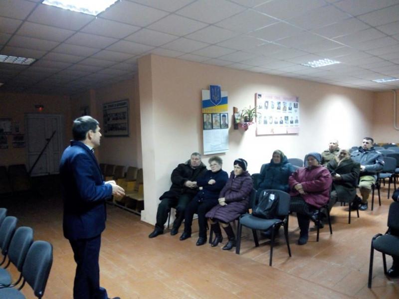 У Дубівській громаді відбулися обговорення бюджету на 2020 рік