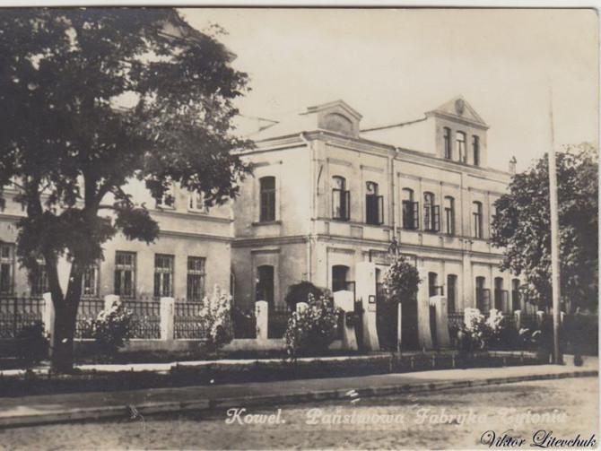 Тютюнова фабрика у Ковелі у 1930-х роках