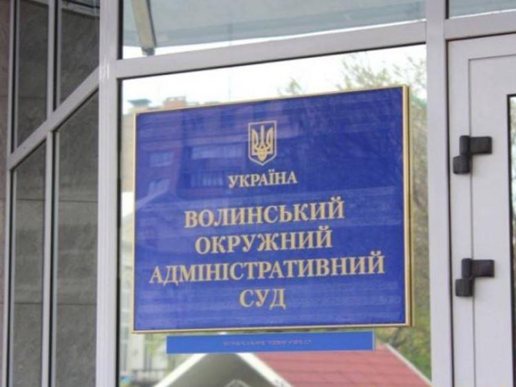 Справа по землі військового містечка біля Ковеля перебуває у суді