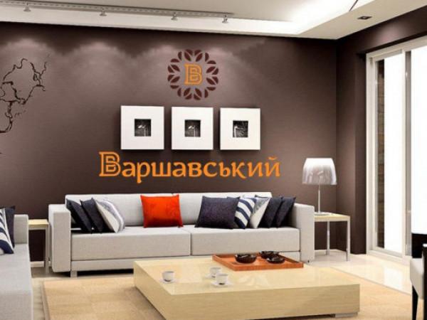ЖК «Варшвський»