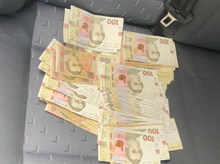 Гроші, які пропонував бізнесмен