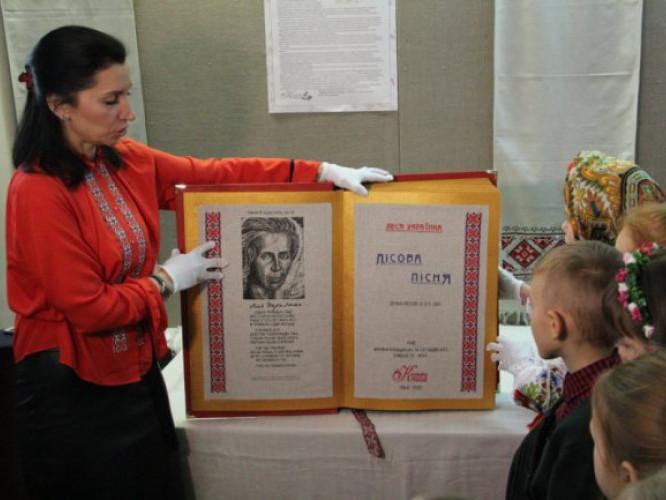 У Колодяжному покажуть вишиту книгу Лесі Українки