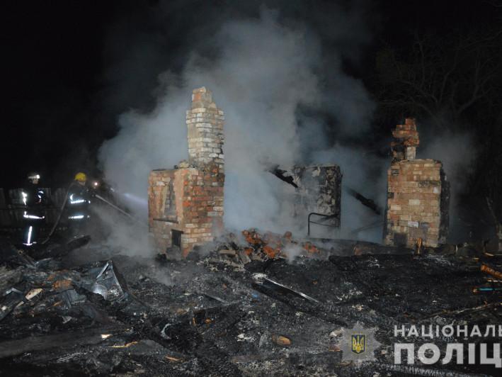 Згорілий будинок у селі Білашів