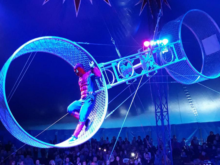 Цирк «Олімп»