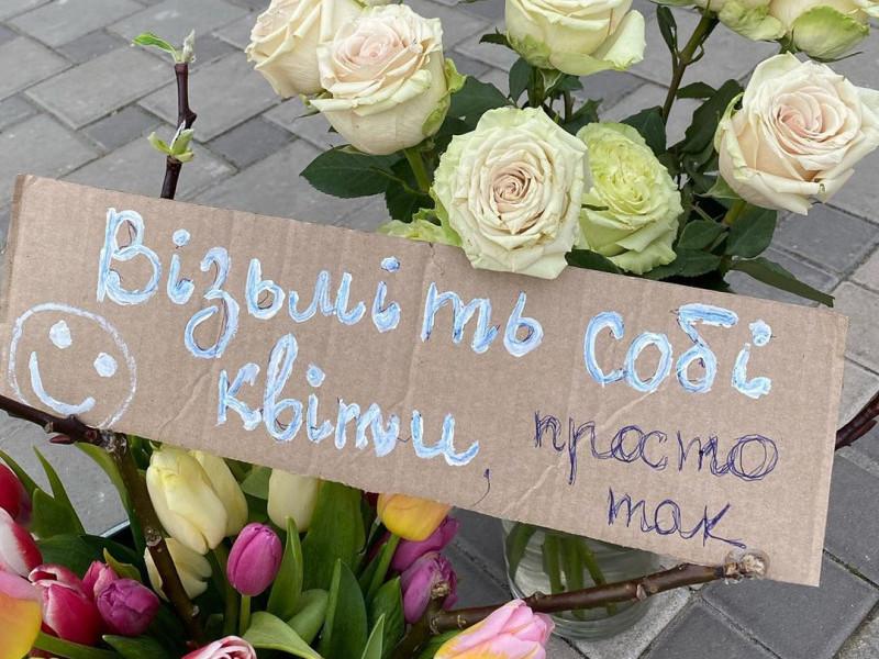 У Ковелі квіткова крамниця безкоштовно дарувала квіти