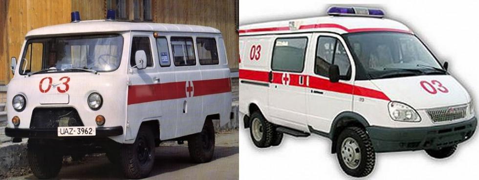 Медичні автомобілі / Фото ілюстративне