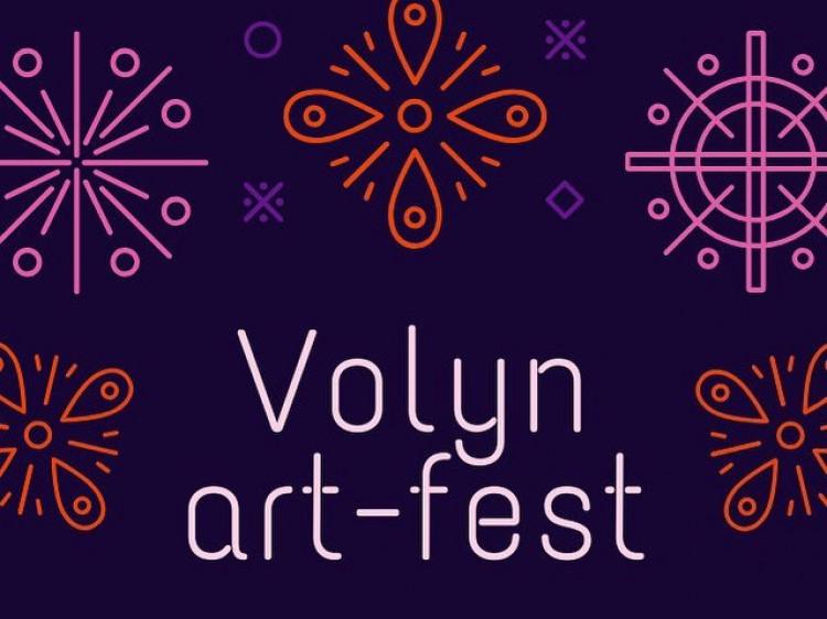 «Volyn art-fest 2020»