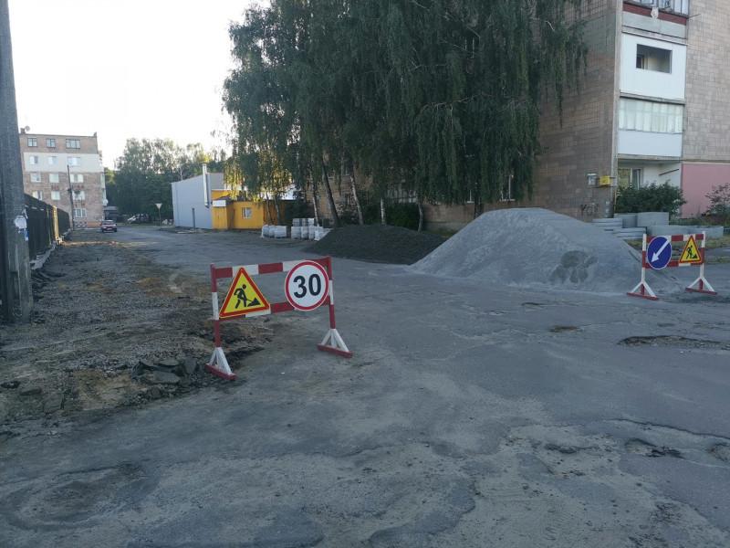 На Вітовського у Ковелі розпочали капітальний ремонт дороги