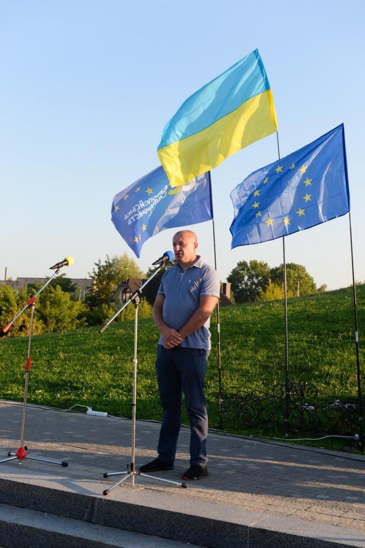 Руслан Сергійчук