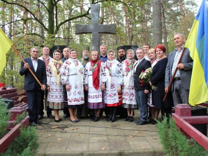 У Скулині вшанували захисників України