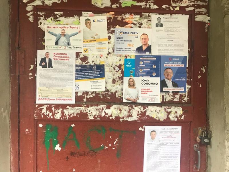 На Волині за кандидатів агітували навіть в день виборів