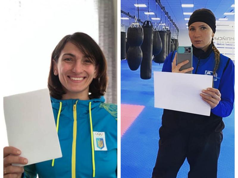 Юлія Ткач і Тетяна Коб