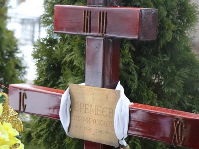 Хрест на могилі Ігоря Єремеєва в с.Острожець Млинівського р-ну Рівненської обл.
