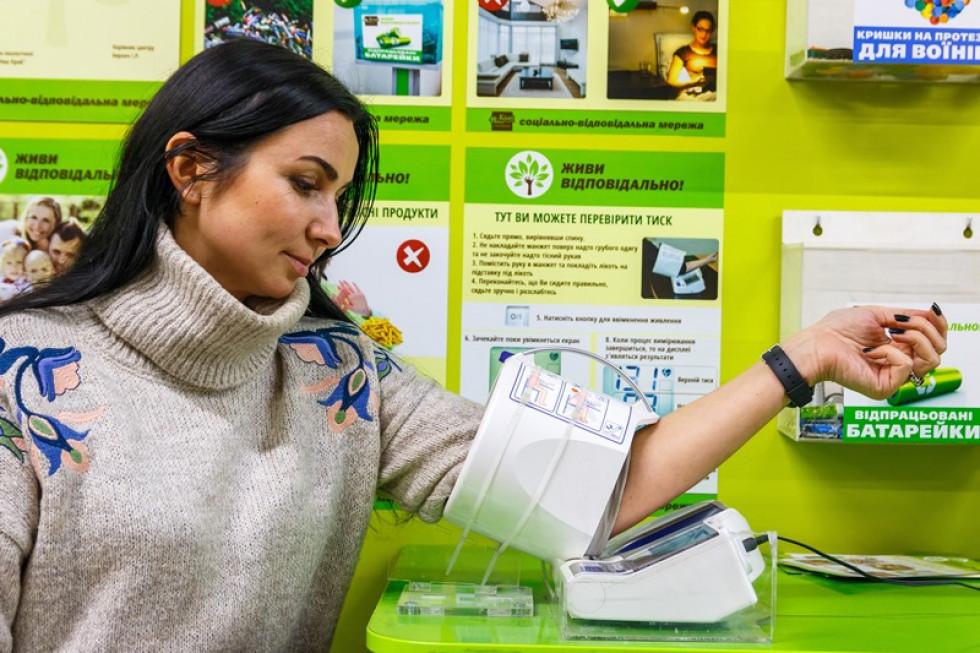 У супермаркетах «Наш край» можна виміряти тиск