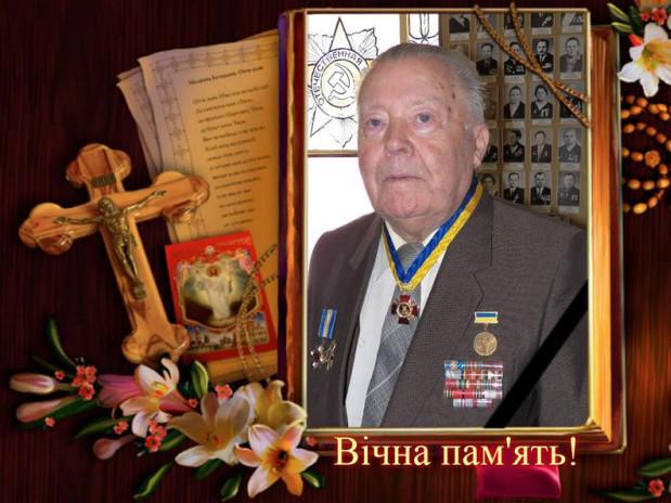 Григорій Макарчук