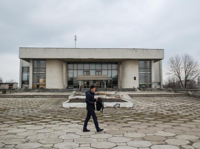 Палац культури імені Тараса Шевченка