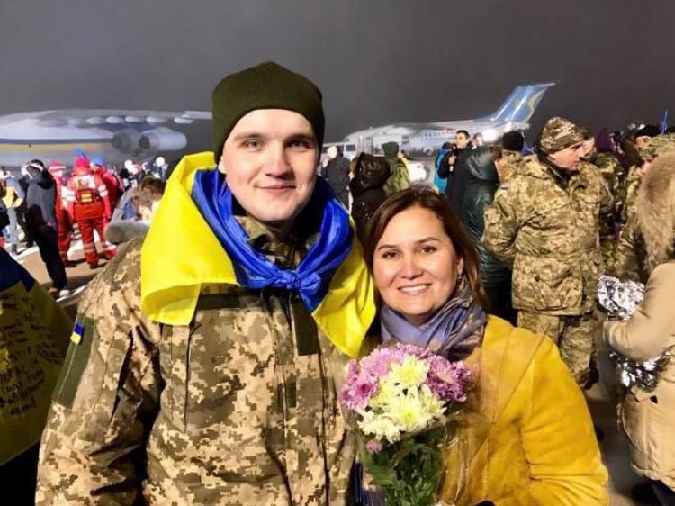 Артем Віндюк і Наталія Попова