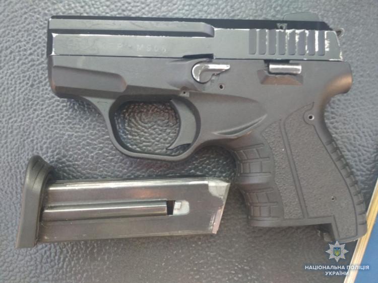 Вилучений пістолет