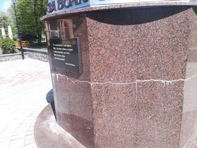 Тріщина на пам'ятнику