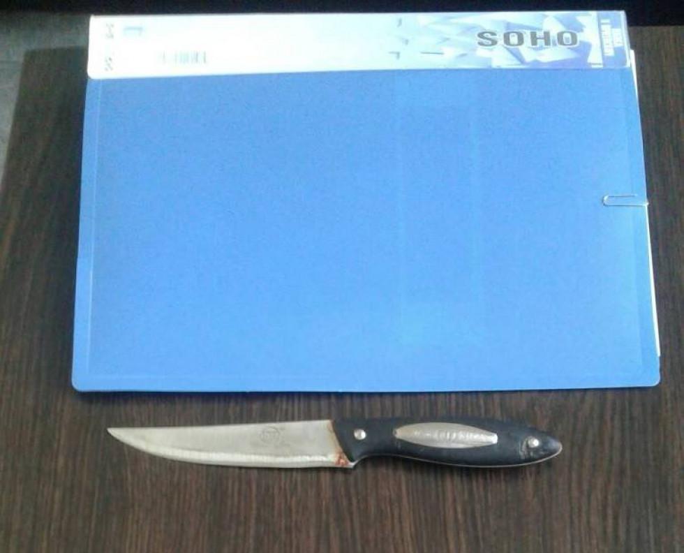Витягнутий ніж