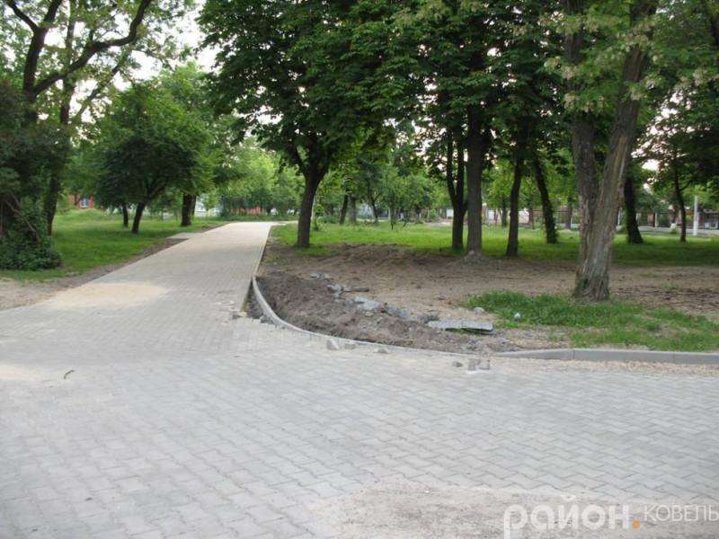 Центральний парк