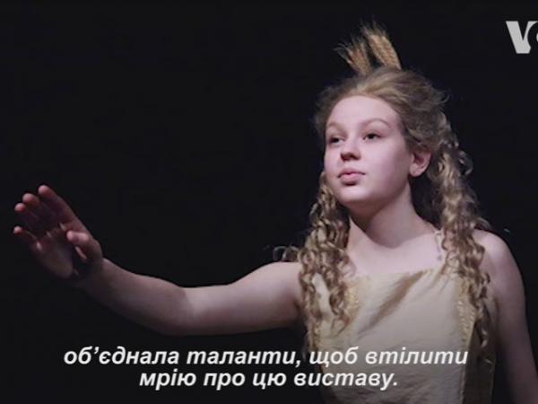Вистава Лесі Українки «Лісова пісня»