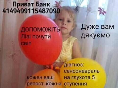 Єлизавета Ковальчук з села Лежниця, Іваничівського району,