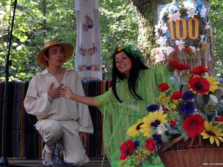 Поетично-мистецький фестиваль «Лісова пісня»