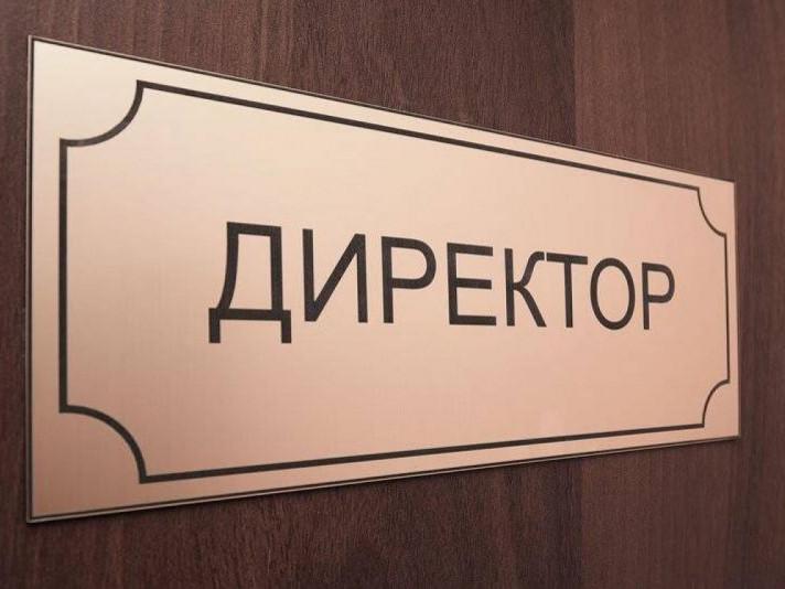 У Франківську проводять конкурс на директорські посади (відеосюжет)