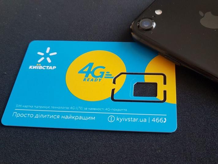4G від «Київстар» вже у Ковелі
