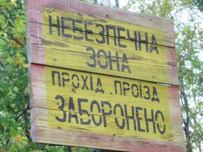 Військові навчання поблизу Поворська