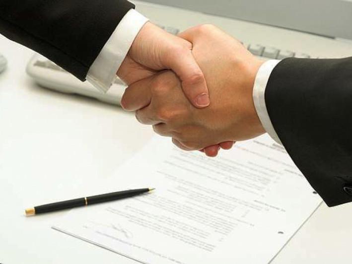 Договір міжмуніципального співробітництва