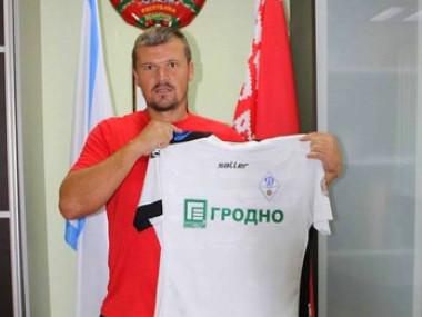 Володимир Бобилєв