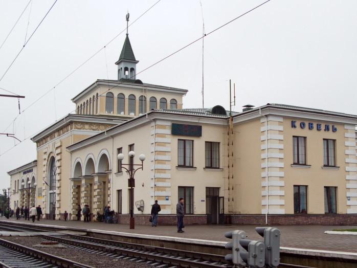 Станція «Ковель»