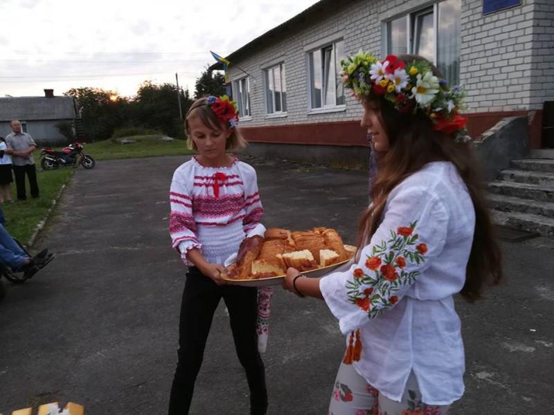 День села у Погиньках