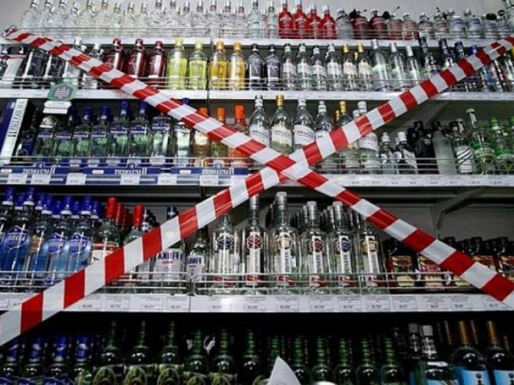 У Ковелі суттєво впали надходження від податку за торгівлю алкоголем та цигарками