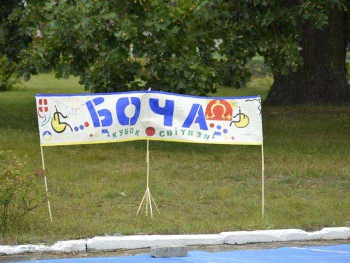 Маневичани взяли участь у змаганнях з боча на кубку Світязя