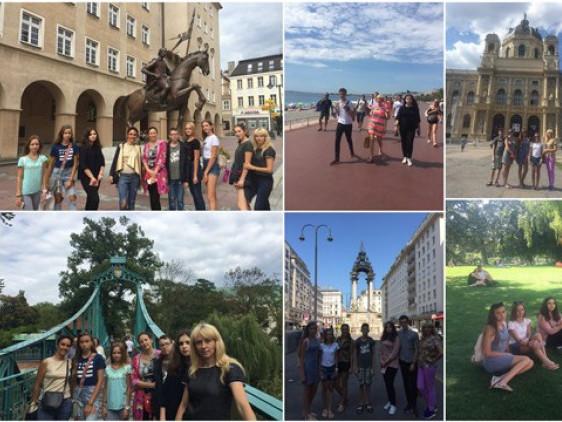 Міжнародний проект «Пізнай Європу»