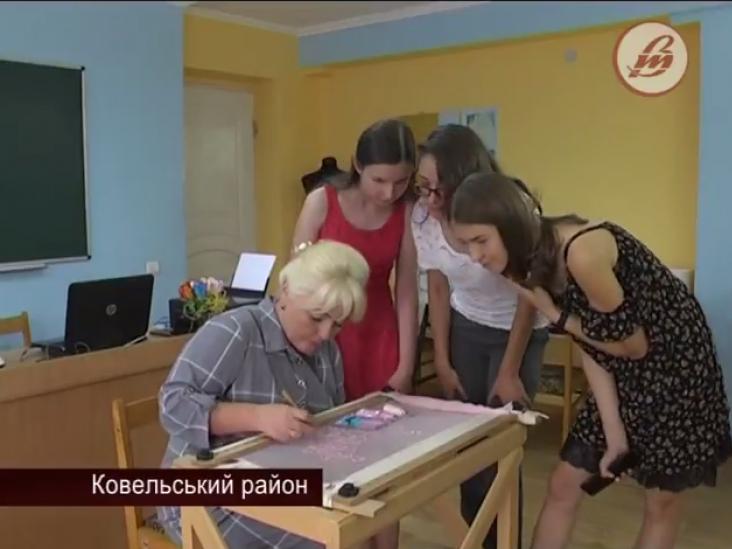 Людмила Маринчук