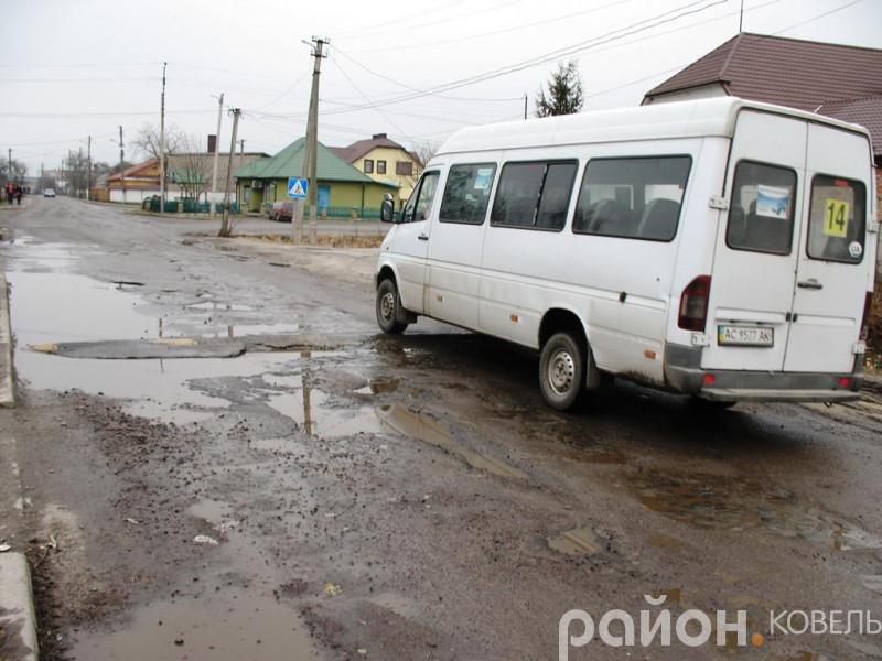 Вулиця Василя Стуса у Ковелі