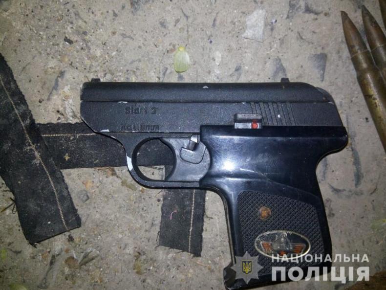 Cтартовий пістолет
