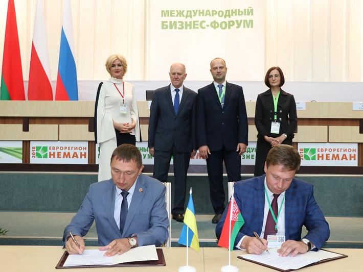 Підписано Договір про співпрацю між Ковелем та Щучинським районним виконавчим комітетом