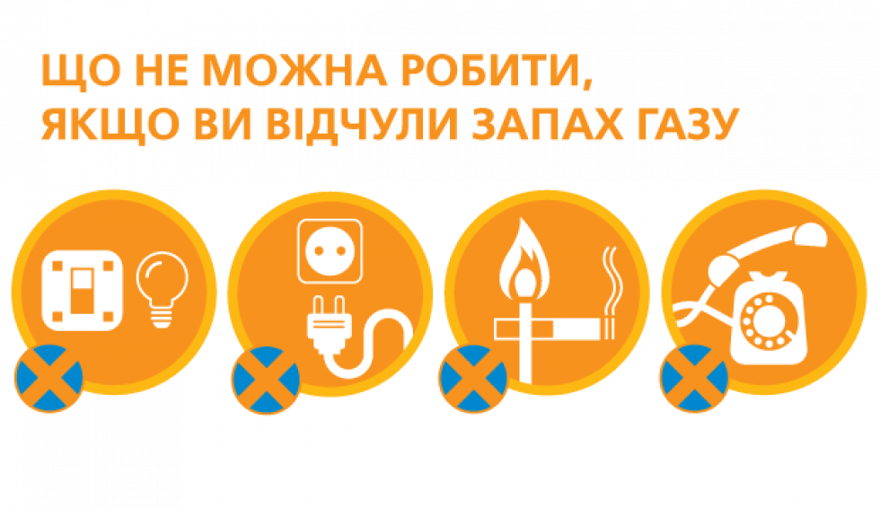 https://kowel.rayon.in.ua/upload/news/9/2018-09/1537279170168/2_volingaz1.png