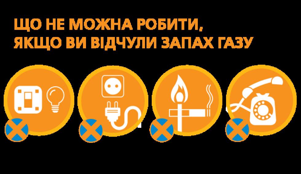 https://kowel.rayon.in.ua/upload/news/9/2018-09/1537279170168/2_volingaz1.png