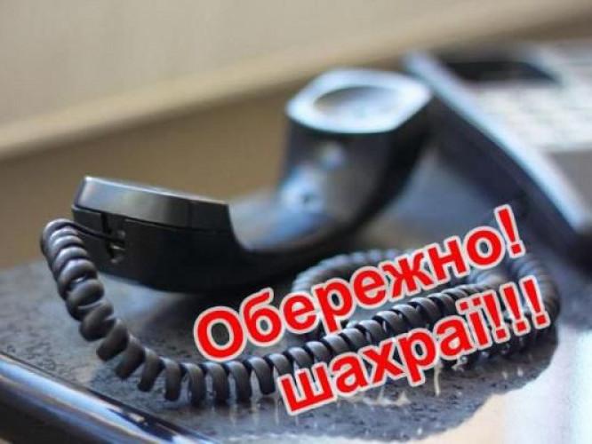 Шахраї видурюють гроші нібито для керівника Ковельської прокуратури Олександра Бабенкова