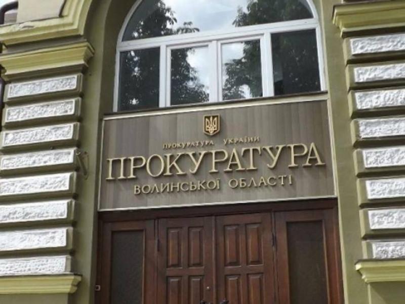 У Ковелі відбудеться прийом громадян заступником прокурора області