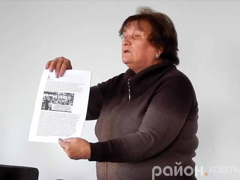 Галина Артюшенко