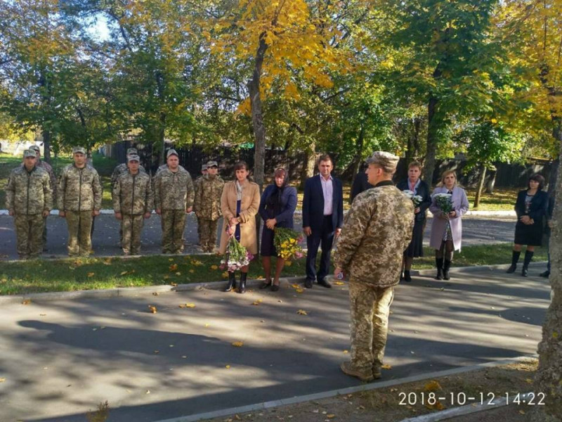 У військовій частині А1547 відбулись урочистості з нагоди Дня захисника України
