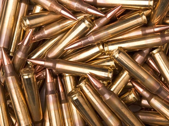 У Ковелі поліція виявила боєприпаси / Фото ілюстративне